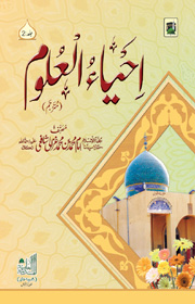 Ihya-ul-Uloom Vol-2