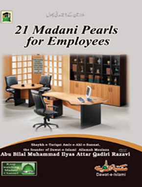 21 Madani Flowers for the Employees