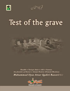 Test of the Grave