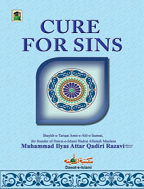 Cure for Sins