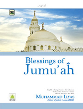 Blessings of Jumuah