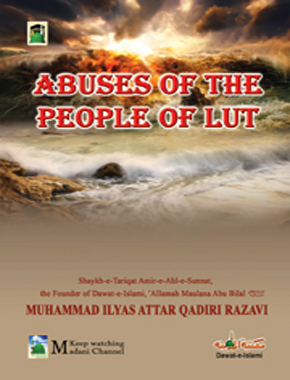 Abuses of the People of Lut