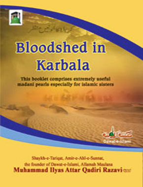 Bloodshed in Karbala