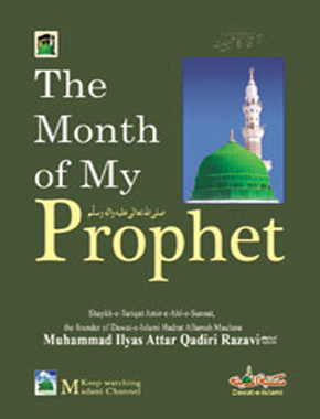 The Month of My Prophet