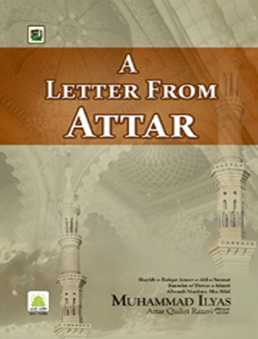 A Letter from Attar regarding Rajab