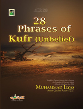 28 Phrases of Kufr (Unbelief)