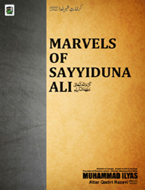 Marvels of Sayyiduna Ali