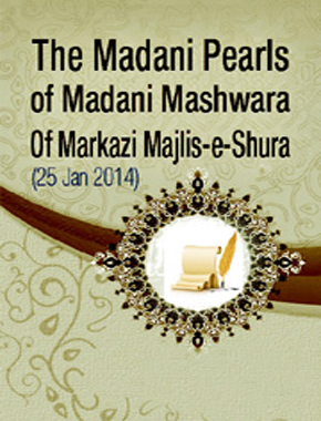 The Madani Pearls of Madani Mashwara of Markazi Majlis-e-Shura
