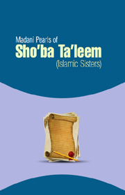 Madani pearls of Shoba Taleem (Islamic sisters)